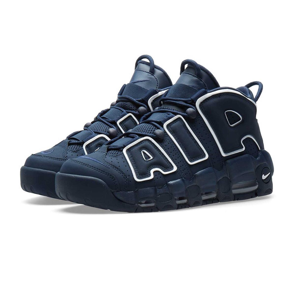 Scarpe Nike Air More Uptempo '96 - Uomo 921948-400