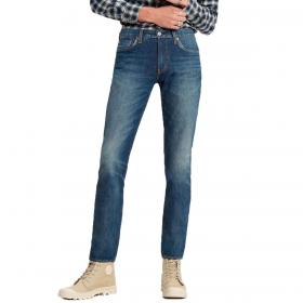 Jeans Levi's 511 Slim fit Chocolate cool da uomo rif. 04511-4216