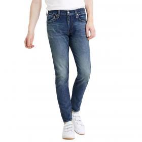 Jeans Levi's 512 Slim Taper con tecnologia stretch da uomo rif. 28833-0654